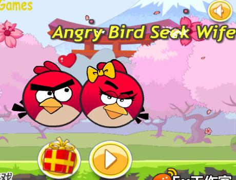 Végzetes szerelem Angry Birds játék