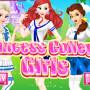 Legszebb hercegnők öltöztetős játék